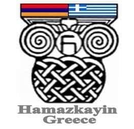 hamazkayin-logo