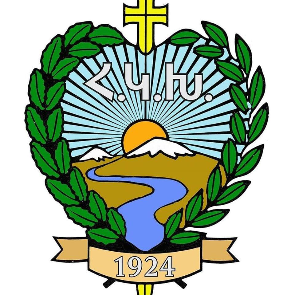 armenian-blue-cross-greece-logo