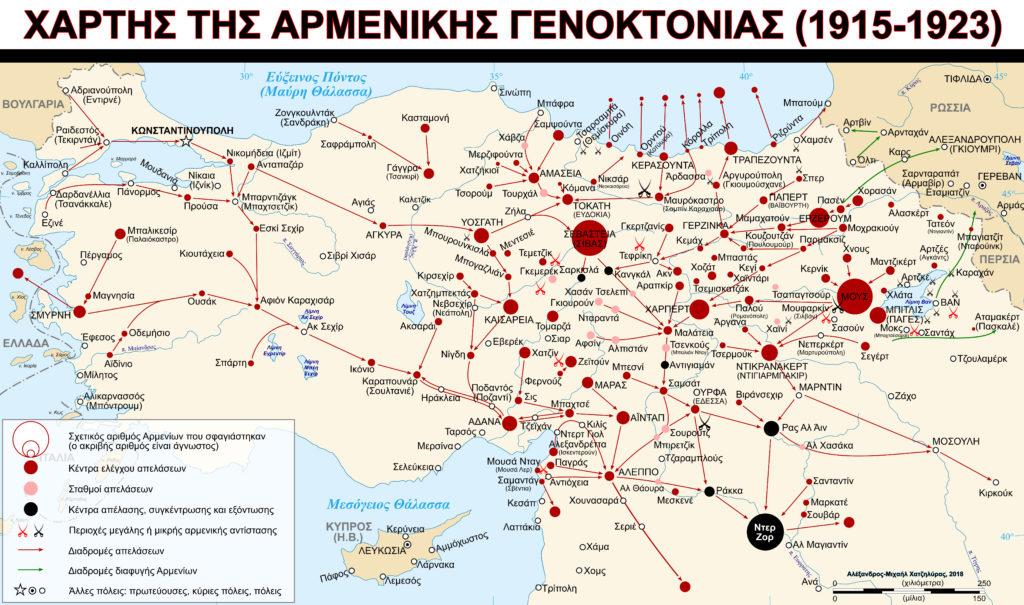 map-armenian-genocide
