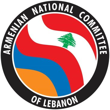 armenian-national-committee-of-lebanon-logo