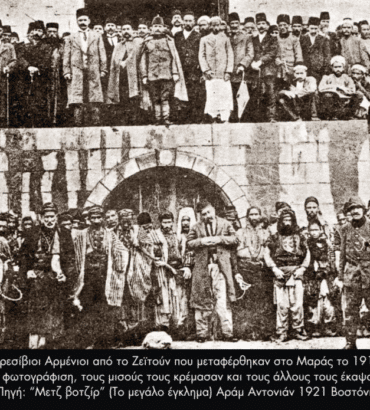 genoktonia-ton-armenion-20